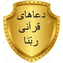 doay rabana