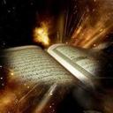 صد پرسش و پاسخ قرآنی