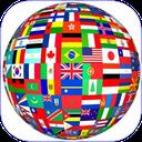 معرفی کشورهای جهان