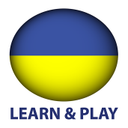 Learn and play. Ukrainian words - Vocabulary,games