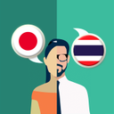 Japanese-Thai Translator