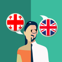 Georgian-English Translator