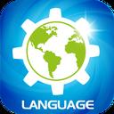 Change Language Enabler