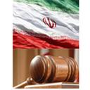 متن کامل آیین دادرسی اصلاحات 94