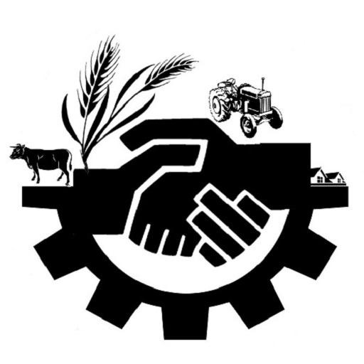 قیمت محصولات کشاورزی