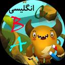 Ghulak«English alphabet»