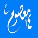 ۱۴معصوم ع/زندگینامه/داستان