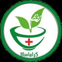 (گیاهان دارویی) گراماسالا