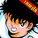 Captain Tsubasa 2 nes