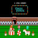 CircusCharlie