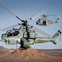 هلیکوپتر جنگی