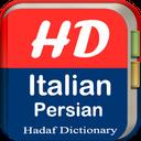 Italian Dic