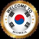 کره ای در سفر