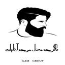 مدل موی مردانه 2017