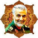 شهید زنده«حاج قاسم سلیمانی»