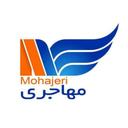 Mohajeri Travel Agency