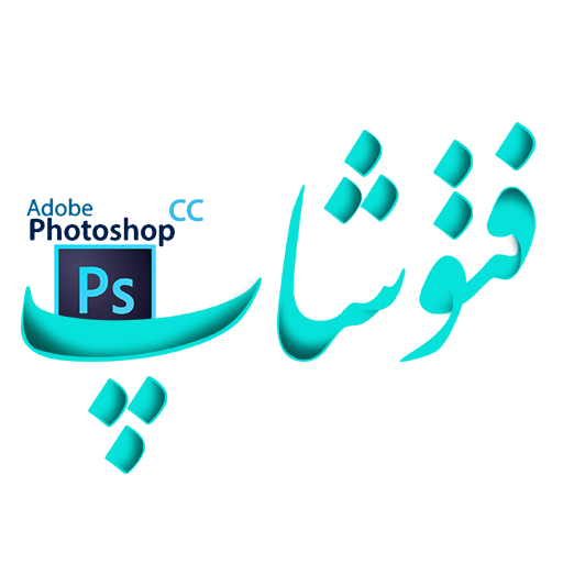 Photoshop techniques