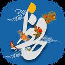 فال حافظ (شب یلدا)