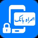 bank-card - همراه بانک - app