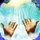 حضور قلب در نماز