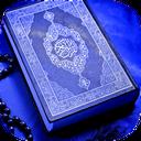 یادگیری از قرآن