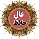 Omen Hafiz