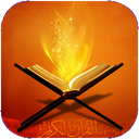انس با قرآن