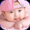 سلامتی نوزادان و کودکان