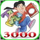 3000جمله انگلیسی به فارسی