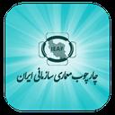 چارچوب معماری سازمانی ایران (IEAF)
