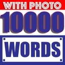 IELTS Vocabulary Booster. IELTS Exam Guide