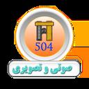 راهکار طلایی 504