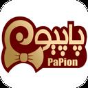قالیشویی پاپیون