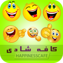 HappinessCafe