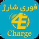 4E charge