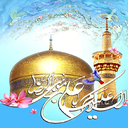 Comprehensive program of Imam Reza