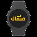 مثقال ساعت هوشمند