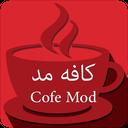 کافه مد