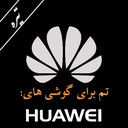 Dark themes for huawei