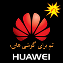 Theme for huawei