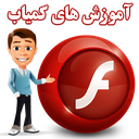 Flash_learn