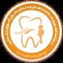 طرح تحول سلامت دهان و دندان