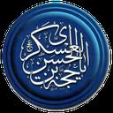 زندگی نامه کامل امام حسن عسکری (ع)