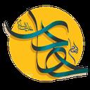 زندگی نامه کامل امام هادی (ع)