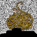زندگی نامه کامل امام خسن (ع)