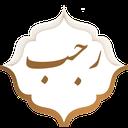 دعای ماه رجب|همراه با صوت