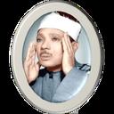 Recitation of Quran By Abdul Basit2