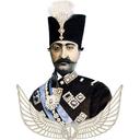قاجاریه