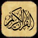 ترتیل قرآن همراه با ترجمه گویا