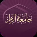 جامعة الزهرا حوزه علمیه خواهران قم